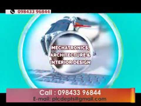 Top 10  || B.Tech Course  || Engineering  colleges || Tamilnadu || Mechatronics || Aeronautical