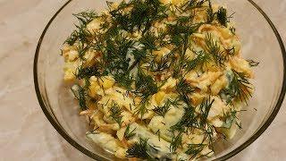 Вкусный салат с копченой курицей. Салат с копченой курицей и корейской морковкой