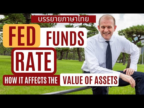 Fed Funds Rate and How It's Changing Affects the Value of Assets