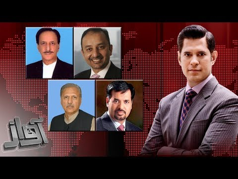 Awaz - SAMAA TV - 19 Dec 2017