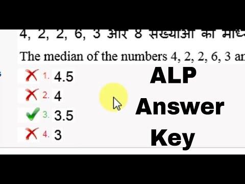 ALP Answer key 2018 Alp answer key kaise dekhe How to check Alp answer key Problem railway locopilot