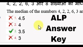 ALP Answer key 2018 Alp answer key kaise dekhe How to check Alp answer key Problem railway locopilot