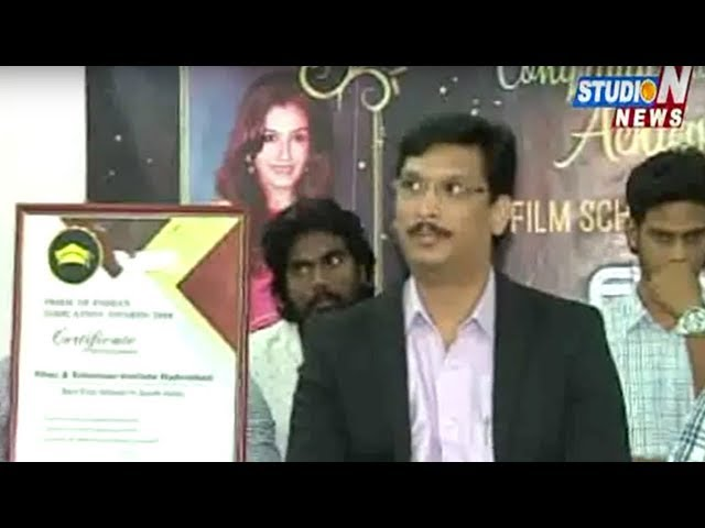 FITH bags International Excellence Award 2018 || StudioN News Channel