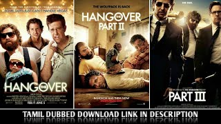 Hangover Part 1 , 2 , 3 Movie Tamil Dubbed Download | Hangover movie how to download | Tamil Subtitl