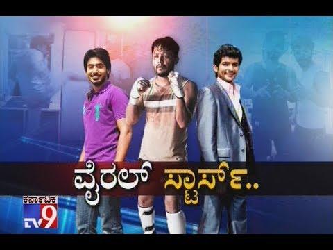 Viral Stars - Golden Star Ganesh Challenges Sandalwood Stars Diganth, Prajwal Devraj