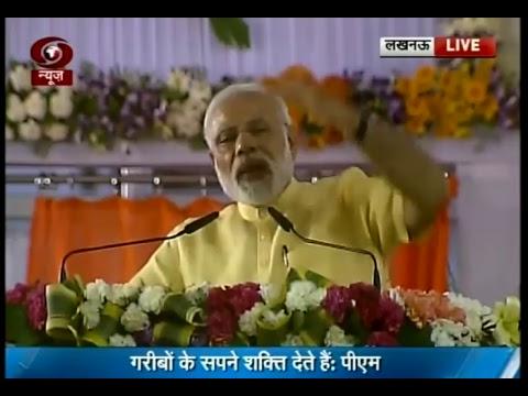 PM Modi to inaugurate Abdul Kalam Technical University & launch development initiatives in Lucknow