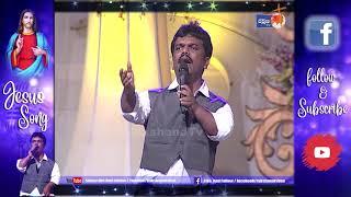 Yesayya Okkasari Ninnu Chudalani Song | bonala hanok  | Telugu Latest Christian Songs