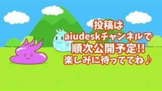 おーい!あヴァどん! + MasuoTV