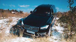 Первый ТЕСТ-ДРАЙВ VOLVO XC90