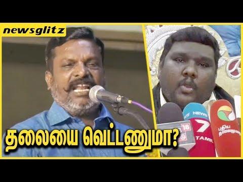 தலையை வெட்டணுமா ? Thirumavalavan Angrily Replies to the Hindu outfit | Gopinath HMK