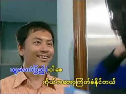 Myanmar free