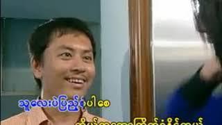 Free for Singer Myanmar Karaoke Songs Anywhere8