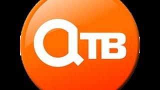 Прямая трансляция АТВ Ачинск