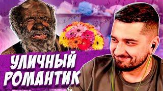 Hard Play Смотрит 12 Минут Смеха До Слёз Ноябрь 2018 Лучшие Русские Приколы