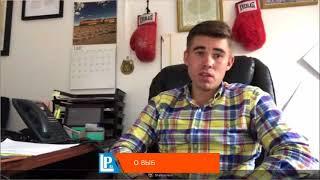 "Промоутер Митрофанова: ""Из-за стиля бокса Дмитрию в США дали прозвище ""Бульдог"""
