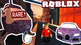 THE RAREST SKIN IN JAILBREAK!!! (Roblox Jailbreak)