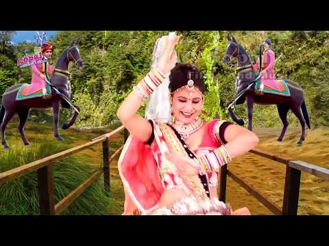 राजस्थानी Dj सांग 2017 !! जाट दीवाना हो गया !! Tejaji Song !! Marwadi Dhamaka