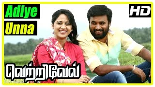 Vetrivel tamil movie adiye unna song features sasikumar,prabhu,nikhila vimal and viji chandrasekhar. directed by vasantha mani, music d imman produced...