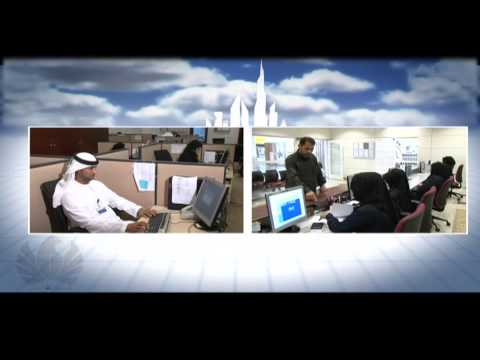 Dubai Customs - جمارك دبي  Mirsal 2 نظام مرسال