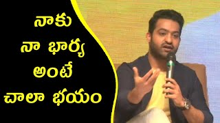 My Wife Is My Worst Fear For Me Says Jr NTR   Jr NTR About His Wife Lakshmi Pranathi    Jr NTR