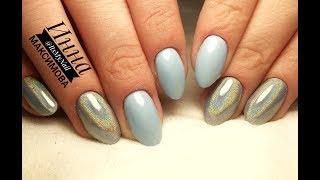 ❤ КОРРЕКЦИЯ ногтей гелем ORGANIC от IRISK ❤ КАК закрепить ВТИРКУ на ногтях  ❤ АППАРАТНЫЙ маникюр ❤