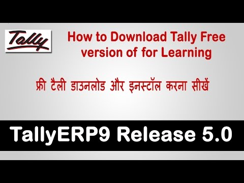 Download Tally Installation Free |...