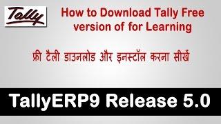 Download Tally Installation Free | TallyERP 9 | Release 5 | Hindi