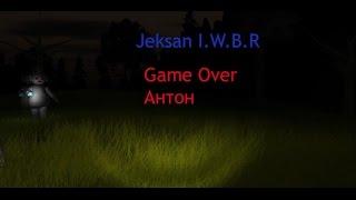 СЛЕНДРЕПУЗИКИ : КООП Jeksan I.W.B.R и Game Over в Slendertubbies
