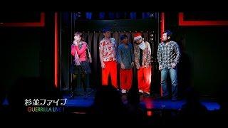 DATE:2014.12.23 tue □Location:笑座こんぱる GUERRILLA LIVE! サンタよ...