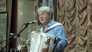 Валерий Сёмин создатель группы «Белый день», уникальный музыкант, баянист и аранжировщик.