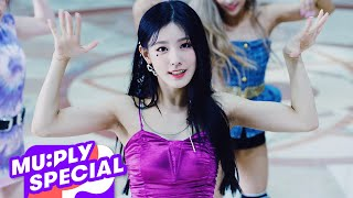 "(G)I-DLE - ""DUMDi DUMDi"" Dance Performance 