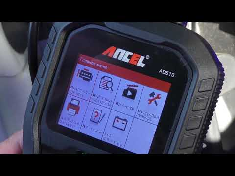 Лучший сканер для начинающих.Ancel OBD2 AD510 Pro Car Diagnostic Scanner