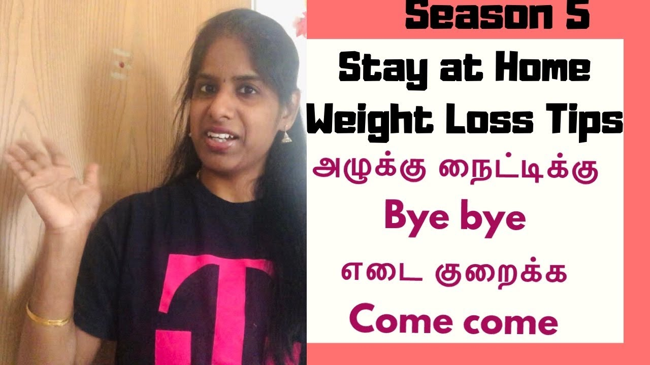 Day 18 Tamil Weight Loss Challenge Stay At Home Moms Weight Loss Tips In Tamil Youtube
