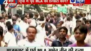 India News: Violence in Azamgarh after the death of Sarvesh Singh Sippu