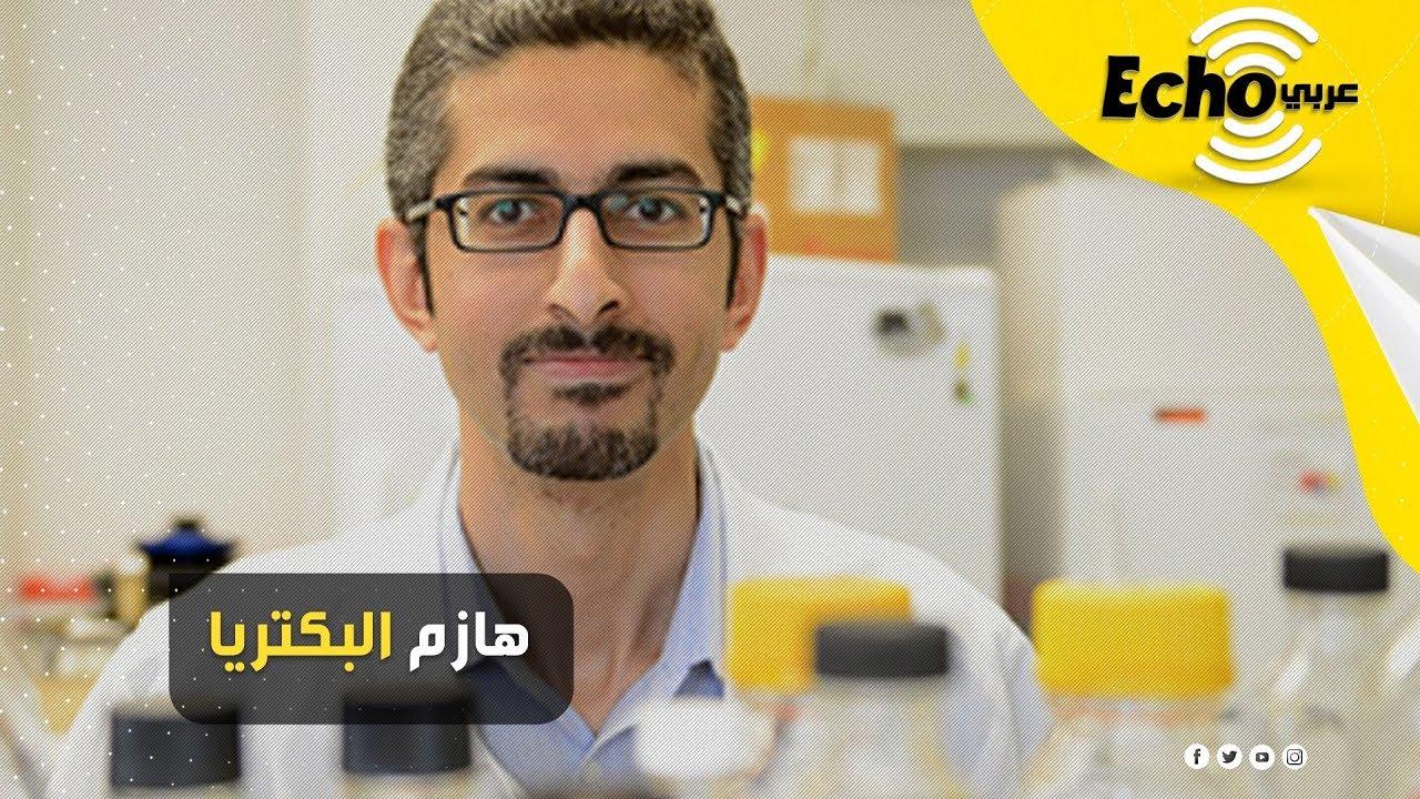 هازم البكتريا.. شاب مصري يحدث انقلابًا طبيًا سيغيّر مستقبل الأدوية في العالم