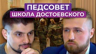 Проверяем школу имени Достоевского, в которой патриотизм соединяется с инновациями