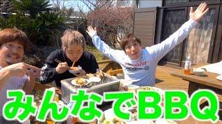 【最高】ついにジョージとジローと朝BBQ!