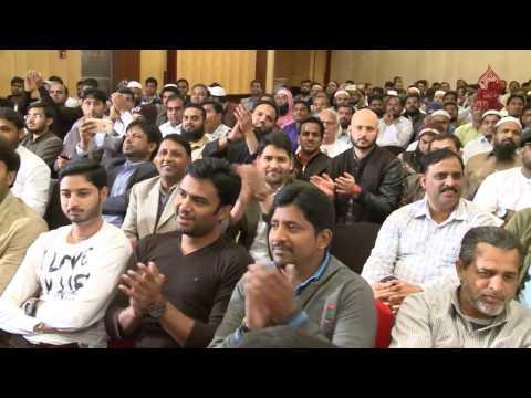 Nadeem Shad Mushaira 2017 Anjuman Muhibban e Urdu Hind Qatar