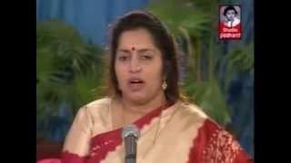 Pardesi Veera I Meena Patel Bhajan I Dayro