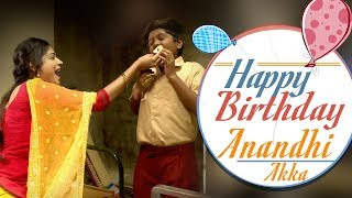 Muthu celebrates Anandhi's birthday | Best of Nayagi