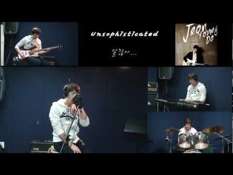 전영도 감성락 뮤지션 전영도 - 알잖아  Youngdo Jeon - You know it