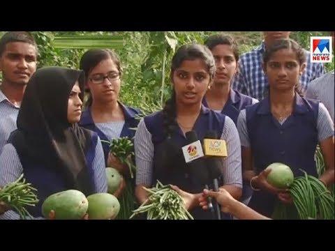 Students at Malapuram to promote Organic Farming