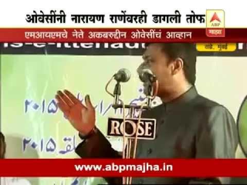 Akbaruddin Owaisi challenges Thackeray's in Mumbai to come Hyderabad