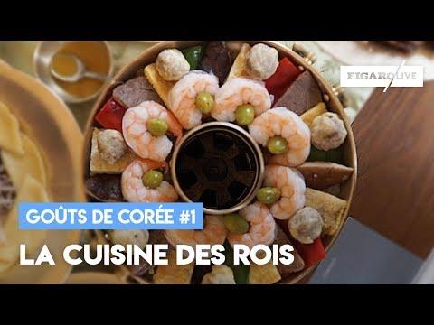 GOÛTS DE CORÉE #1 : LA CUISINE DES ROIS
