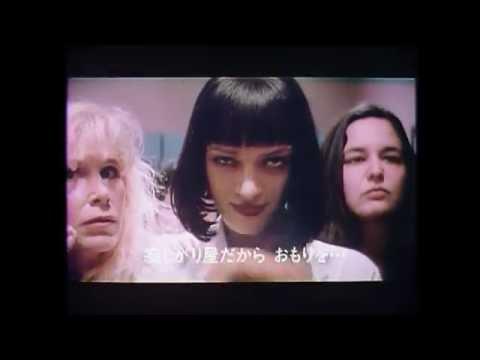 Pulp Fiction(パルプフィクション)日本語予告編 タランティーノ