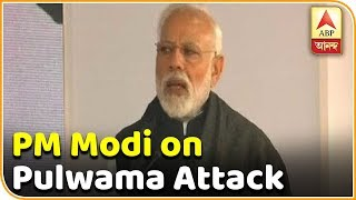 PM Modi's Reaction on Pulwama Attack | ABP News Exclusive | ABP Ananda