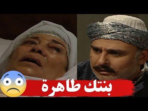 بنتك طاهر وعفيفة يا ابو الحسن ـ الداية تعترف قبل وفاتها ـ اجمل مشاهد اهل الراية
