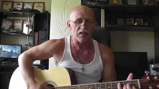Валерий Крючков (автор и исполнитель) - Не вышел ростом и лицом