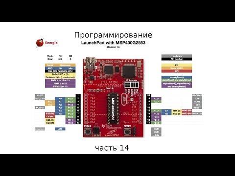 Получение переменной из ассемблера в С++ для IDE Arduino/Energia