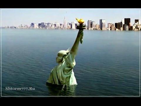 Глобальное потепление. Мир под водой.